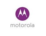 cupom-de-desconto-Motorola